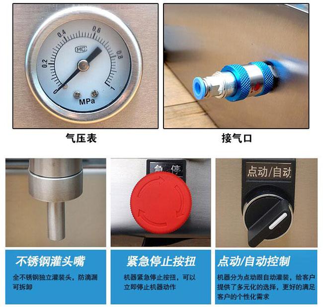 bsb气动小型定量灌装机进口配件