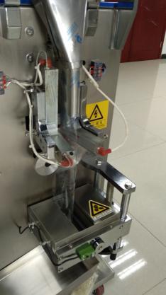 无人化糯米果冻胶包装机细节图