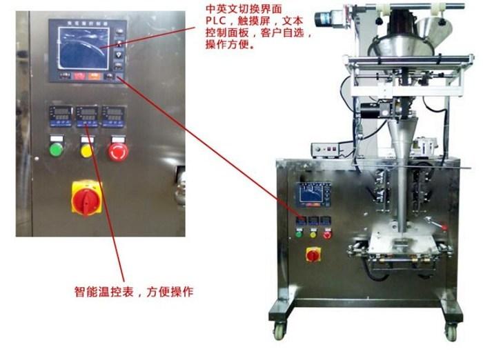 气动定量无空气胶水包装机细节图